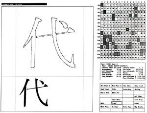 Vector Font Editor
